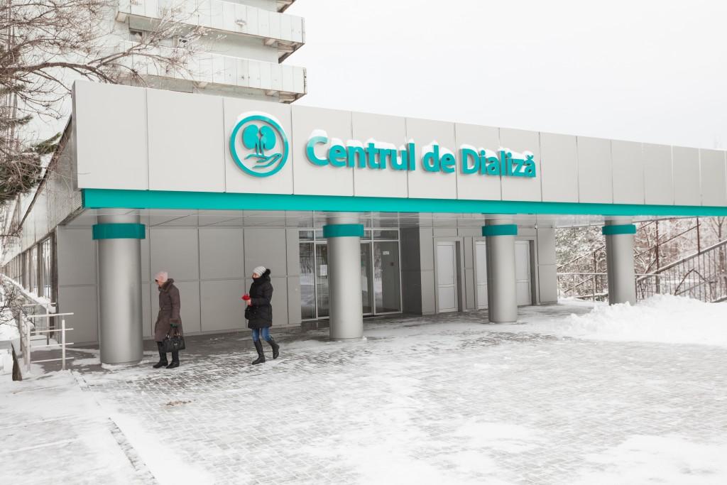 Centrul de Excelenta din Chisinau a fost deschis pe data de 4 ianuarie 2016. Capacitatea Centrului de Dializa este de peste 450 de pacienti cu insuficienta renala cronica in faza terminala